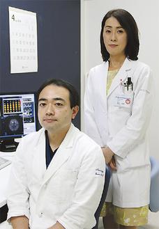 湯浅診療副部長(左)と鎌田医長