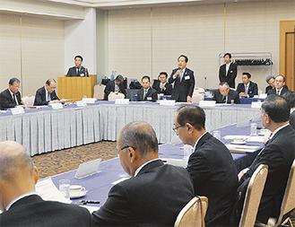 11の商議所会頭や専務理事、小田急役員が出席した発会式