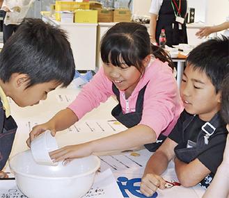 小麦粉に水を加えてグルテンを取り出す実験に参加するkidsスクールの児童ら(=JAあつぎ本所)