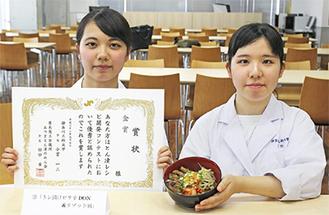 金賞に輝いた石川さん(左)・吉田さん