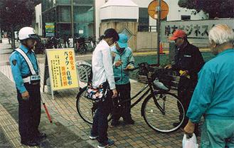 街頭で自転車を点検