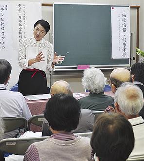 小林さんの講演会の様子。参加者たちはともに滑舌練習なども行った。