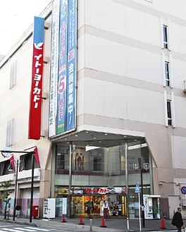 イトーヨーカドー厚木店