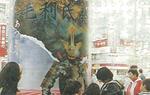 駅前に出現した鎧武者の看板
