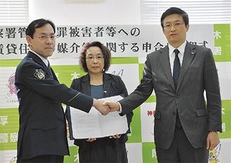 申合せに調印した(左から)大宮署長、馬嶋会長、三橋支部長