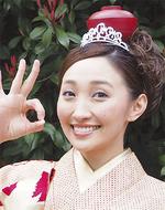 藤本 智子さん