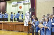 米寿・喜寿86人を祝う