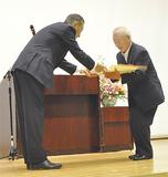 鈴木勲会長から感謝状を受け取る内山恭宏元副会長