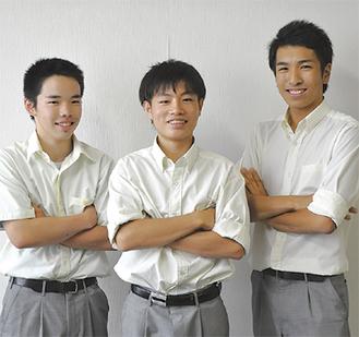(左から)押田さん、池田さん、小松さん