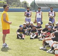 スポーツ教室で地域貢献