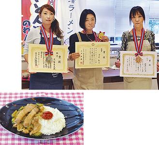 右)左から大塚さん、菅原さん、梶原さん/下)金賞を受賞したTGR