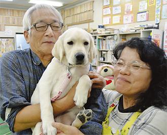 パールちゃんを抱く浜田代表(左)と妻の恭子さん