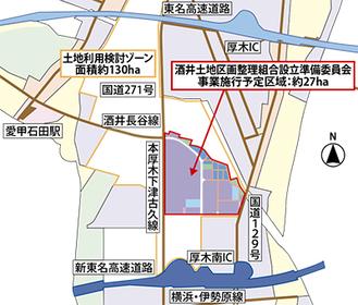 南部産業拠点地区の周辺位置図(市提供の資料をもとに作図)