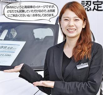 笑顔がキュートな受付スタッフの益子裕美さん