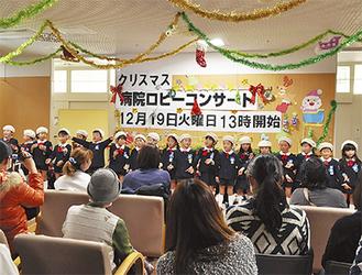 「地域に開かれた病院でありたい」との思いから開催した、昨年12月19日のロビーコンサート。院内が和やかな空気に包まれた