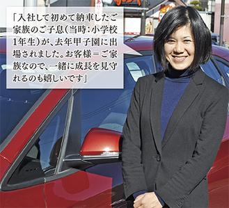 紅一点の営業ウーマン増尾澄江さん