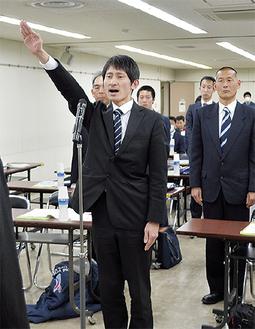 中村主将が選手宣誓