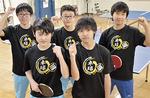 左上から時計回りに萩原部長(2年)、小山内(同)、松本(1年)、谷口(2年)、笹生(同)