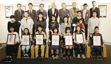 入賞した子どもたち(前列)と関係者。アトム大賞を受賞した齊藤さんの作品名は「時よ僕ら乗せて‼チョッキンくん」