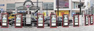 デジタルサイネージ(電子看板)の設置イメージ(提供=厚木市)