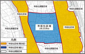市街化区域に変更されるエリア