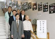 20周年記念し写真展