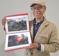 糸魚川大火の記録を展示