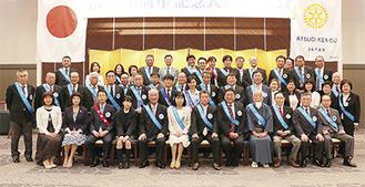 式典・祝賀会に出席した厚木県央ロータリークラブのメンバーと家族=4月27日、レンブラントホテル厚木