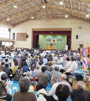 会場の荻野小体育館には、連合会に加盟する16クラブの会員らが集い、式典後は演芸大会で大いに盛り上がった