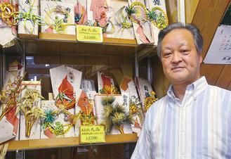 松竹梅や鶴亀など豪華な装飾品が付いた熨斗が、寿ぎの場を華やかにする