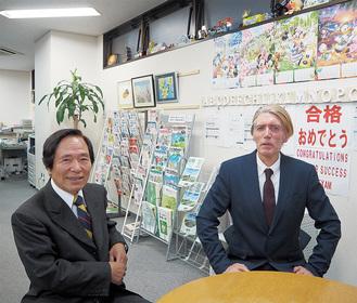 笑顔の松本学院長(左)と英語講師のアンディ先生