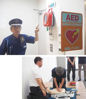 119番通報後にはまず、心臓マッサージが必要。人体モデルを使って講習を受ける参加者ら