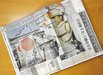 64年10月10日の朝日新聞の記事