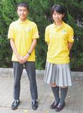 少年少女国連大使に選ばれた山口祐聖(ゆうせい)さんと矢野真彩(まい)さん