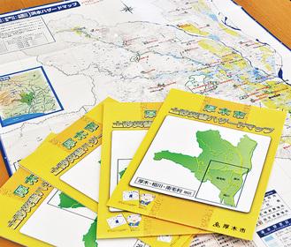 現在配布されている厚木市洪水ハザードマップと土砂災害ハザードマップ