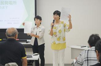 法人の説明をする遠藤理事長(右)