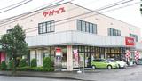 東京電力秋のリフォームフェア相談会