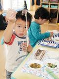 本質教える「食育」実践