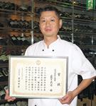藪下武司さん(薫風総料理長)