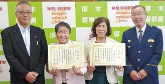 左から笹生会長、高沢さん、篠崎さん、清水署長