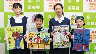 左から足立さん、川崎さん、若菜さん、林さん