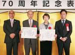左から中村会頭、特別功労の表彰状を受け取った石川氏、杉田泰繁氏の夫人・八重子氏と光一社長