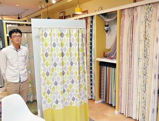 「他店には置いていない珍しい生地がそろいます」と斉藤代表