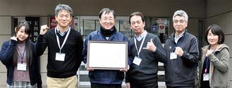 受賞を喜ぶ杉山館長(左から3人目)と職員