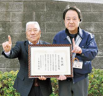 「1番」のポーズをとる小瀬村館長(左)と長沼亜土副館長