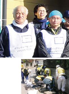 一番左が高坂さん(上)宮城県東松島での活動の様子(右)