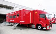 高機能特殊車両を配備