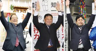 当選を果たした(右から)山口貴裕氏、佐藤知一氏、堀江則之氏=7日、午後11時15分すぎ