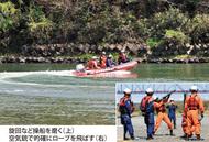 相模川で実践救助訓練