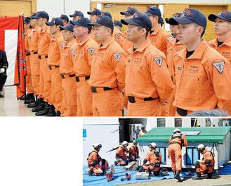 発足式に臨んだ18人の高度救助隊員(写真上)、発足式後には、高度救助器具を使って人命救助のデモンストレーションが行われた